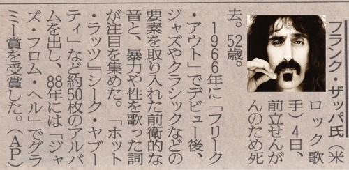 zappa931204-2.jpg