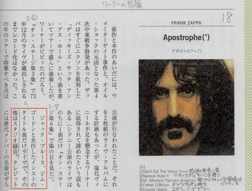 zappabook.jpg